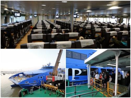 Cotai Jet Ferry