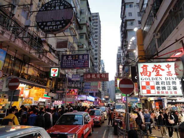 The busy streets of Mong Kok