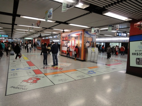 Central MTR station