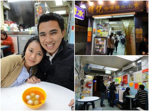 Hong Kong desserts