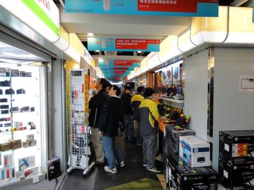 Mong Kok Computer Centre
