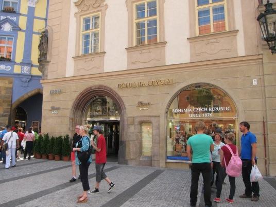 Erpet - entrance