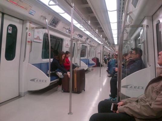 Inside AREX train