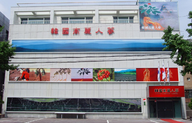 Dong Hwang Korea Ginseng Center