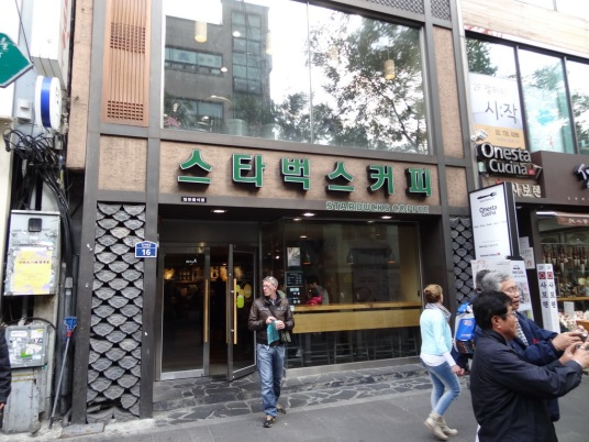 Starbucks in Hangul