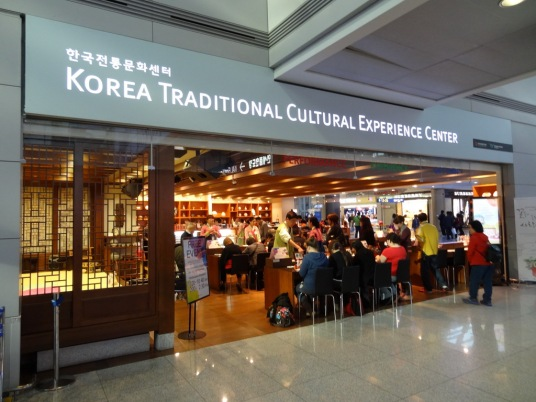 Cultural Experience Center