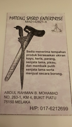 Rahman's business card
