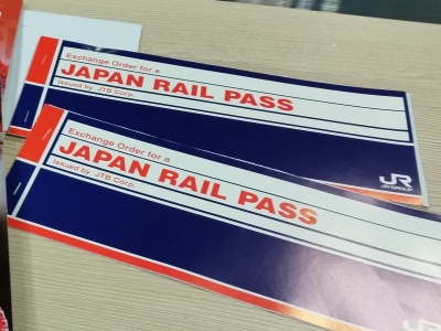 Japan Rail Pass vouchers