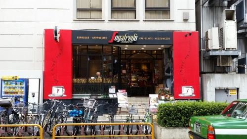 Segafredo in Shinjuku