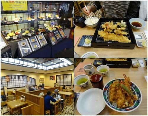 Dining at Aoi Marushin