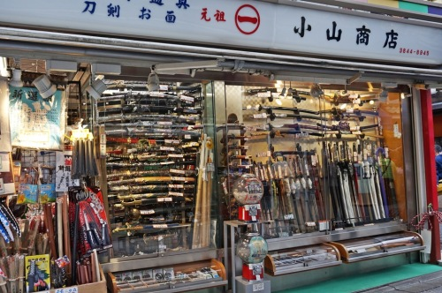 Samurai weapon souvenir shop