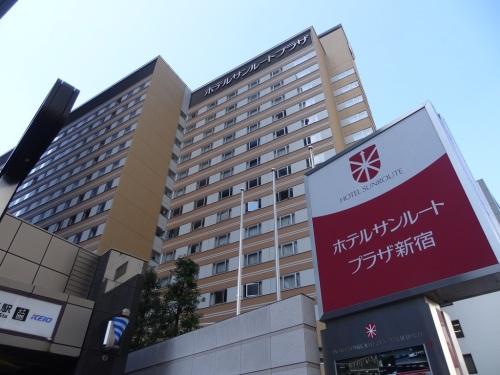 Sunroute Hotel