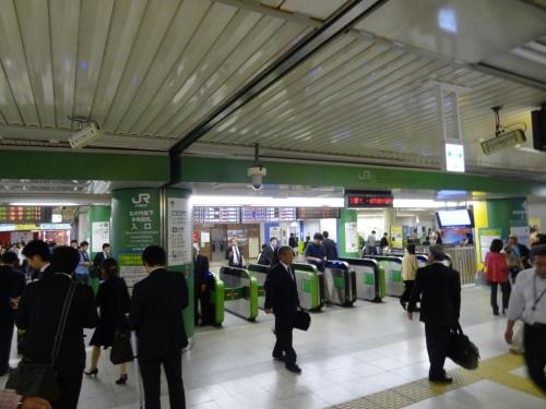 JR platform entrance at Tokyo Station
