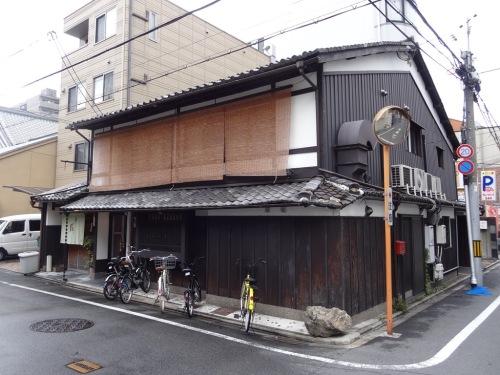 Ryokan Ma