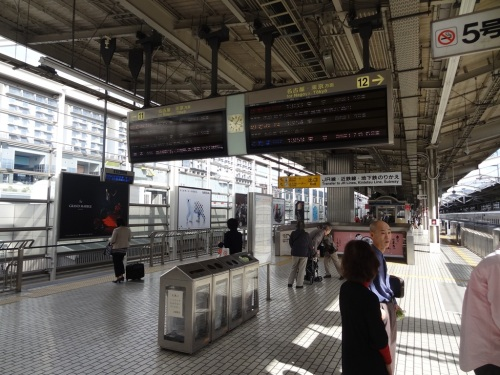 Shinkansen platform at Kyoto Station
