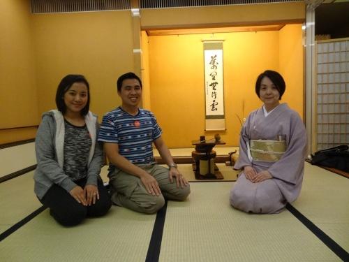 Koomon Tea School host
