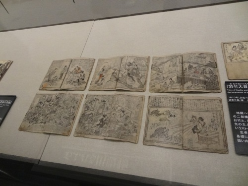 Graphic novels from late 18th century