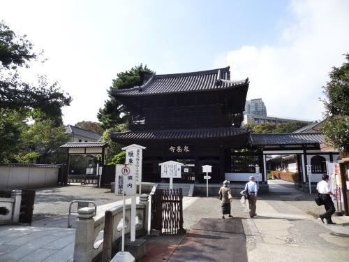 Entrance to Sengakuji