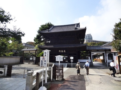Entrance to Sengakuji