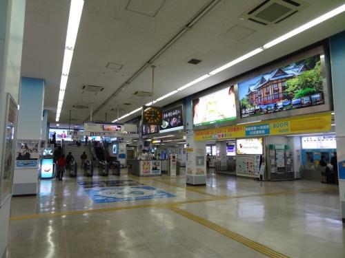 Hamamatsucho station monorail