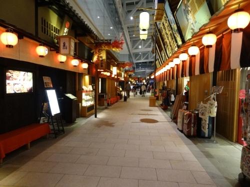 Edo Marketplace