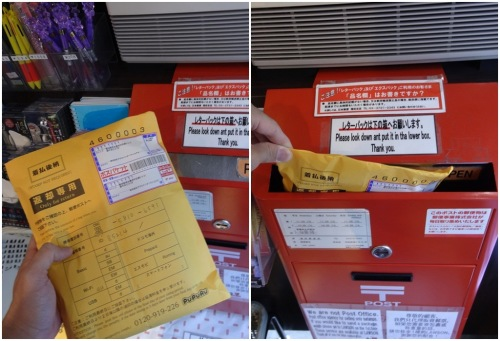 Returning Pupuru wifi device via mail
