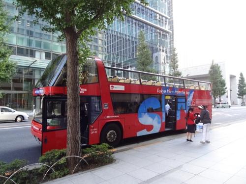 Sky bus tour