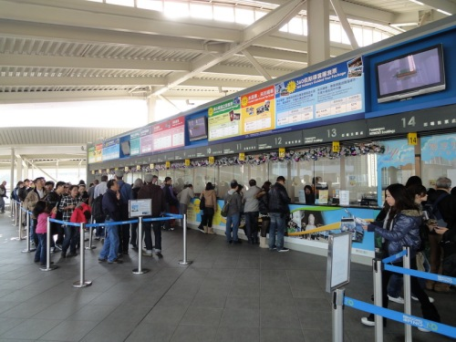 Ngong Ping 360 ticket area