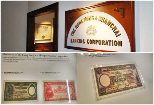 Early Hong Kong bank notes printed by HSBC