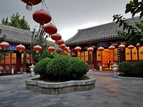 Yijinyuan Restaurant