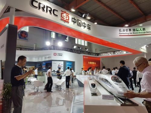 CRRC exhibition