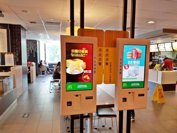 McDonalds in Beijing