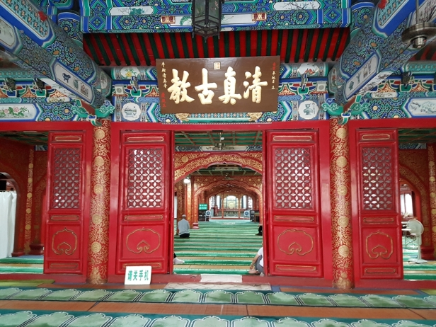 Prayer hall at Niujie Mosque