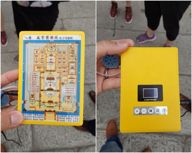 Forbidden City auto guide