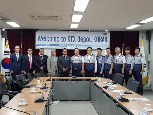 KTX Depot