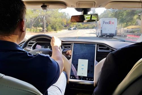 Tesla S ride