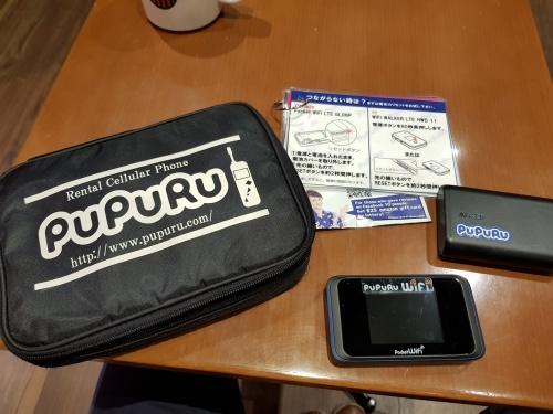 Pupuru portable wifi