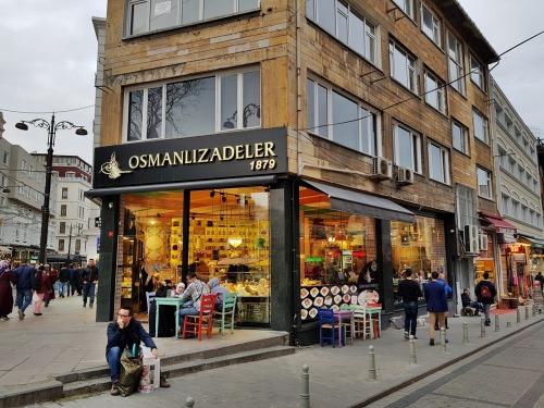 Osmanlizadeler Cafe
