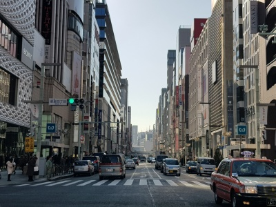 Ginza disrict