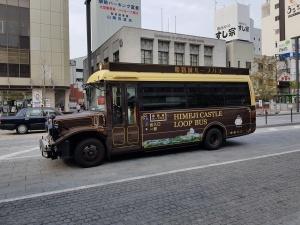 Himeji Castle Loop Bus