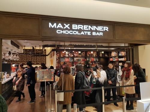 Max Brenner Osaka